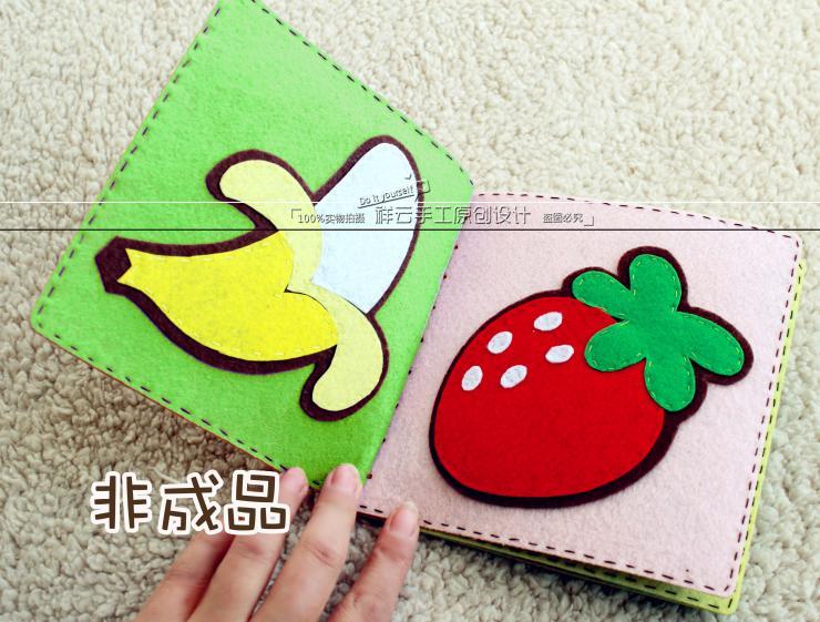 宝宝益智早教布书动物水果交通汽车不织布材料包免裁剪孕妇手工