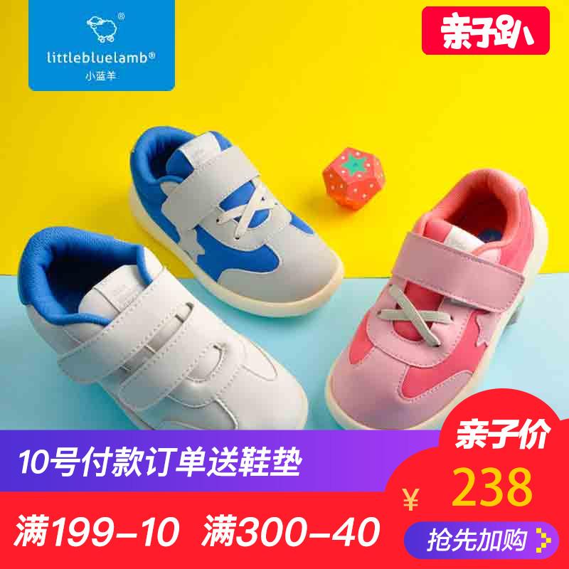 小蓝羊学步鞋2018秋季1-3-7岁儿童鞋男女童宝宝鞋防滑软底机能鞋