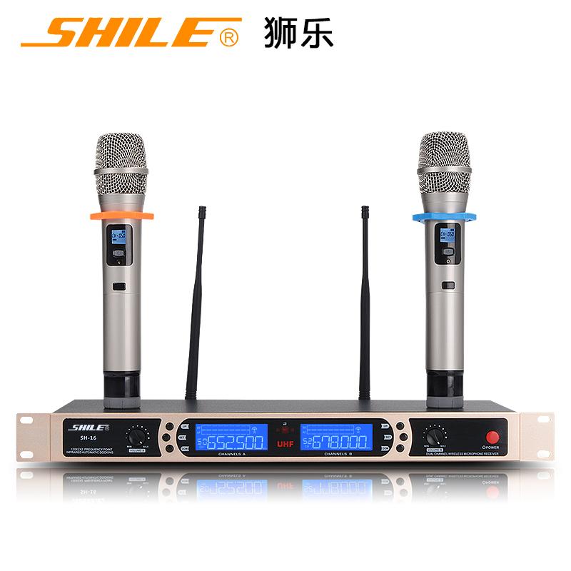 狮乐 SH16 无线麦克风U段话筒一拖二KTV专业演出会议培训K歌话筒