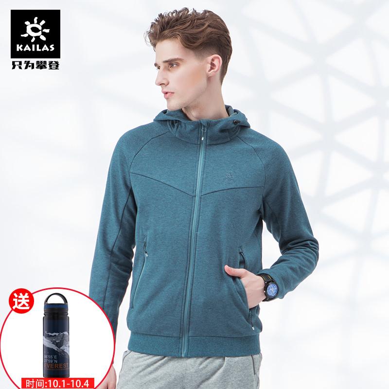 凯乐石 户外运动防风衣 18秋冬新品男保暖柔软舒适时尚软壳外套
