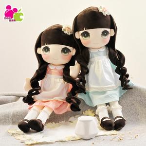 莎莉娃布娃娃可爱洋娃娃毛绒玩具布艺公仔小女孩床上抱睡玩偶定制