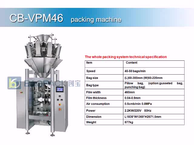 Automatic Form Fill Seal Machine With Combination Weigher  Pack Puffed Food Chips