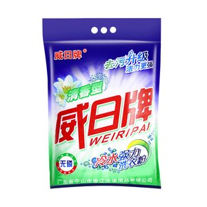 威日牌冷水强力去渍无磷洗衣粉10斤去污低泡速洁不伤手速溶家庭装