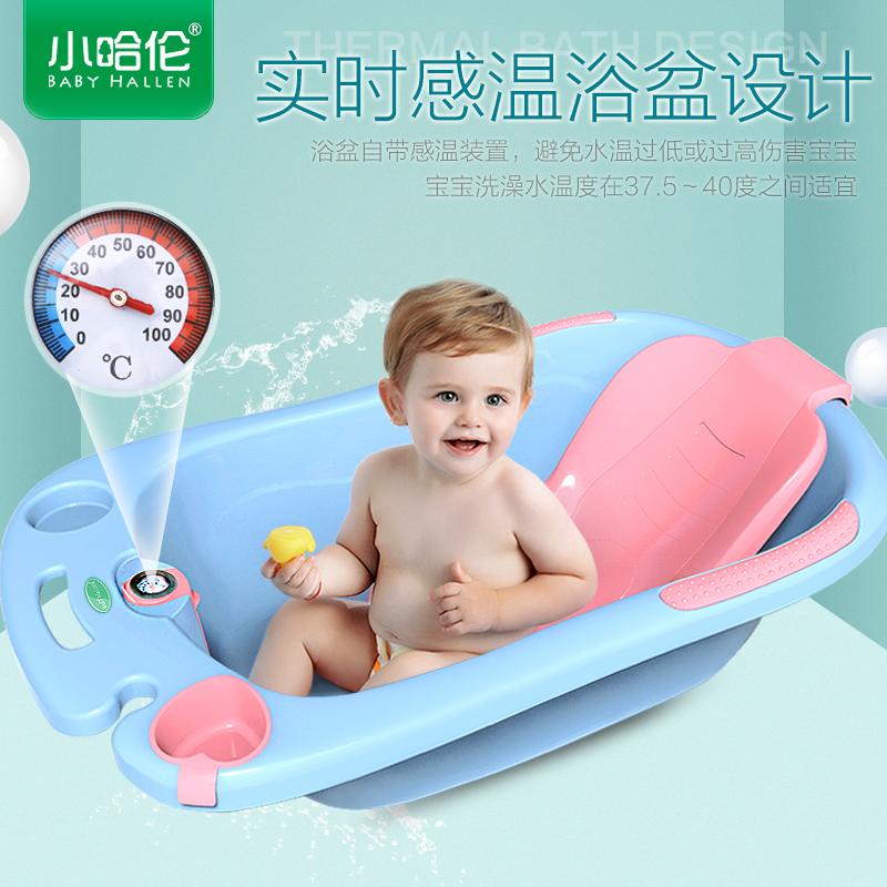 Harlan baby bathtub newborn baby bath tub can sit lie universal ...