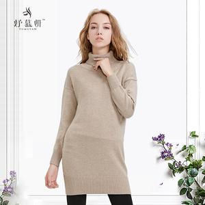 秋冬2017新款 高领纯色直筒甜美 长款加厚套头可爱打底毛衣女