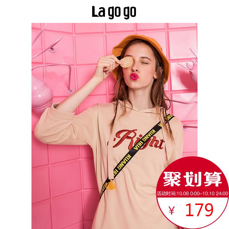 Lagogo 2018秋季新款刺绣字母印花中长袖卫衣女休闲HCEE318A10