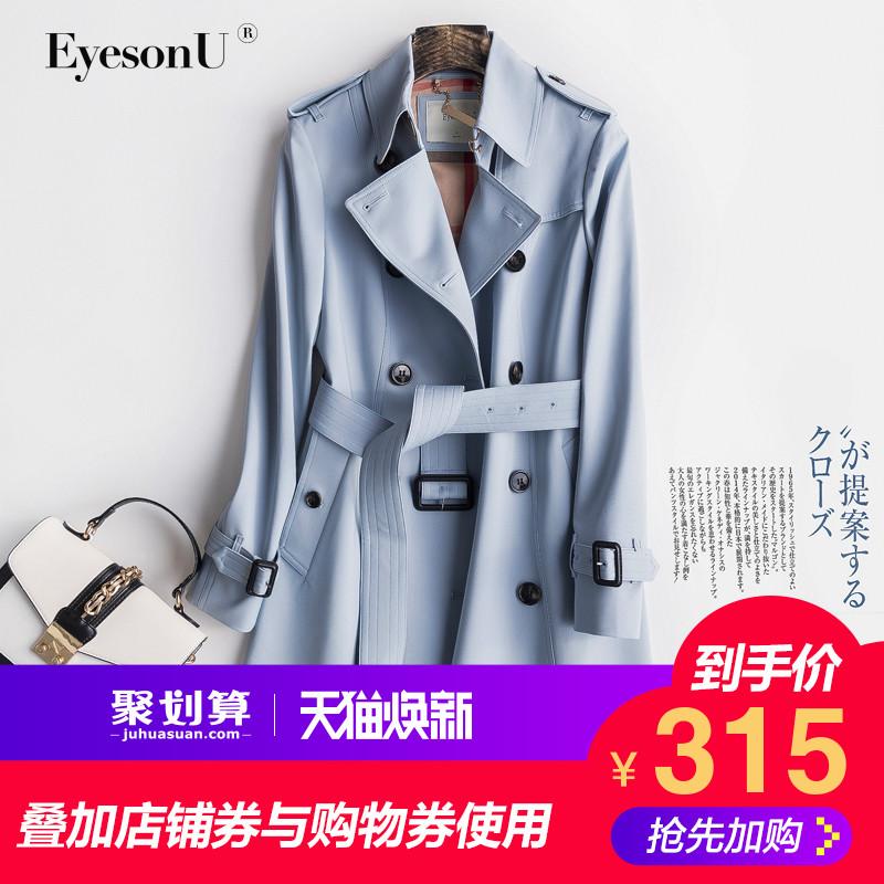 EyesonU2018春季新款韩版双排扣中长款女士chic风衣薄外套