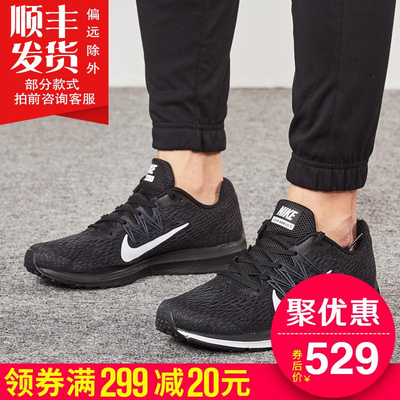 Nike耐克男鞋2018新款正品秋季AIR ZOOM气垫透气跑步鞋运动休闲鞋