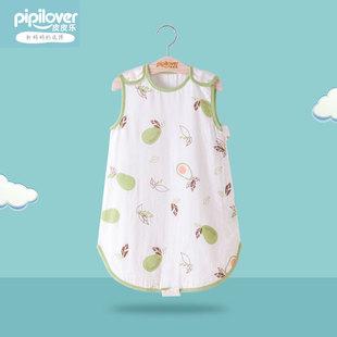 婴儿童睡袋薄款春夏季天宝宝纱布防踢被神器背心式睡觉无袖空调房