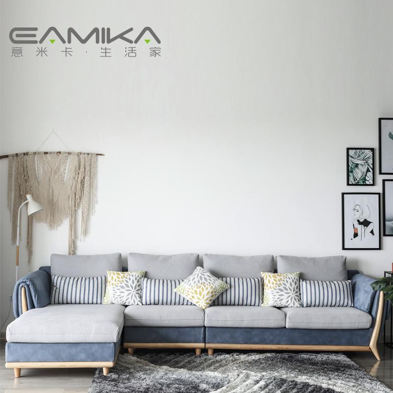 北欧沙发可拆洗实木乳胶小户型转角客厅整装组合现代简约布艺沙发