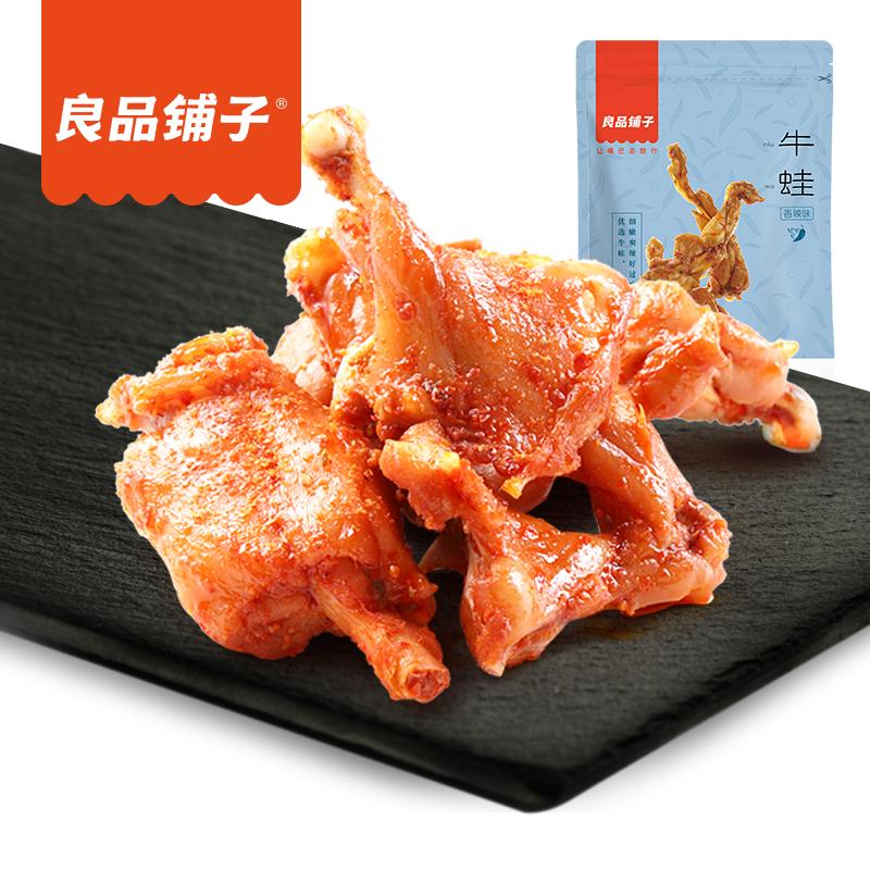 即食海鲜特产休闲零食小吃香辣味袋装