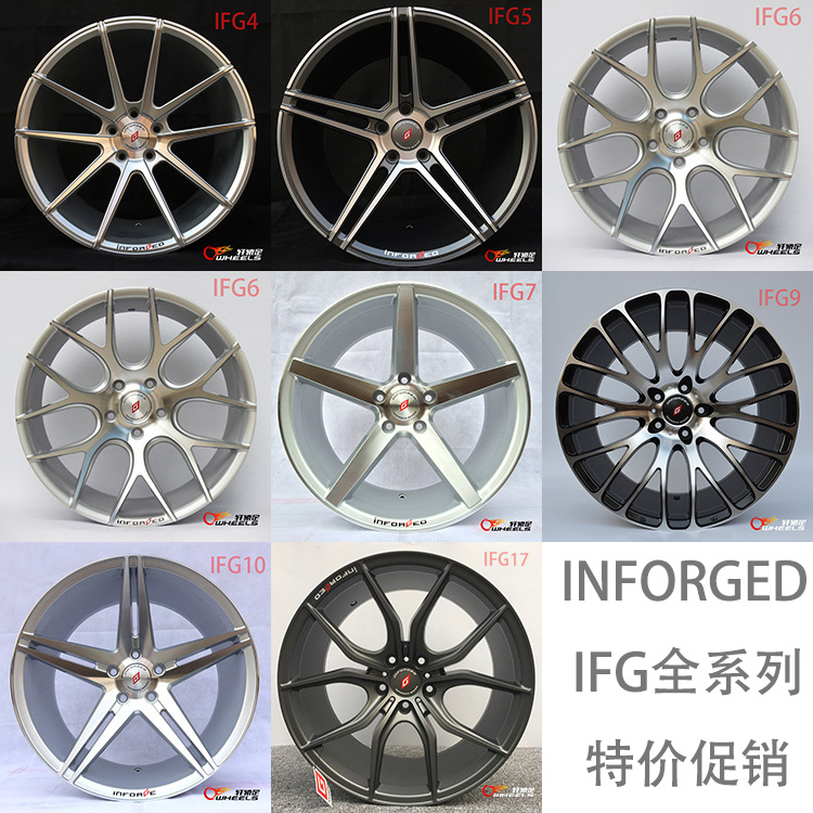 литье Volh  INFORGED IFG3 IFG4 IFG5 IFG6 IFG7 IG8 IFG9 IFG10