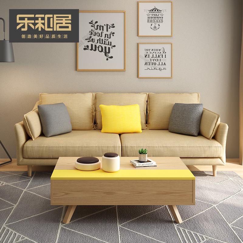 乐和居沙发日式小户型客厅布艺沙发北欧式三人沙发