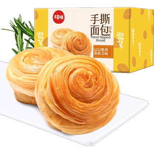 百草味手撕面包1kg全麦蛋糕早餐营养食品充饥零食整箱囤货