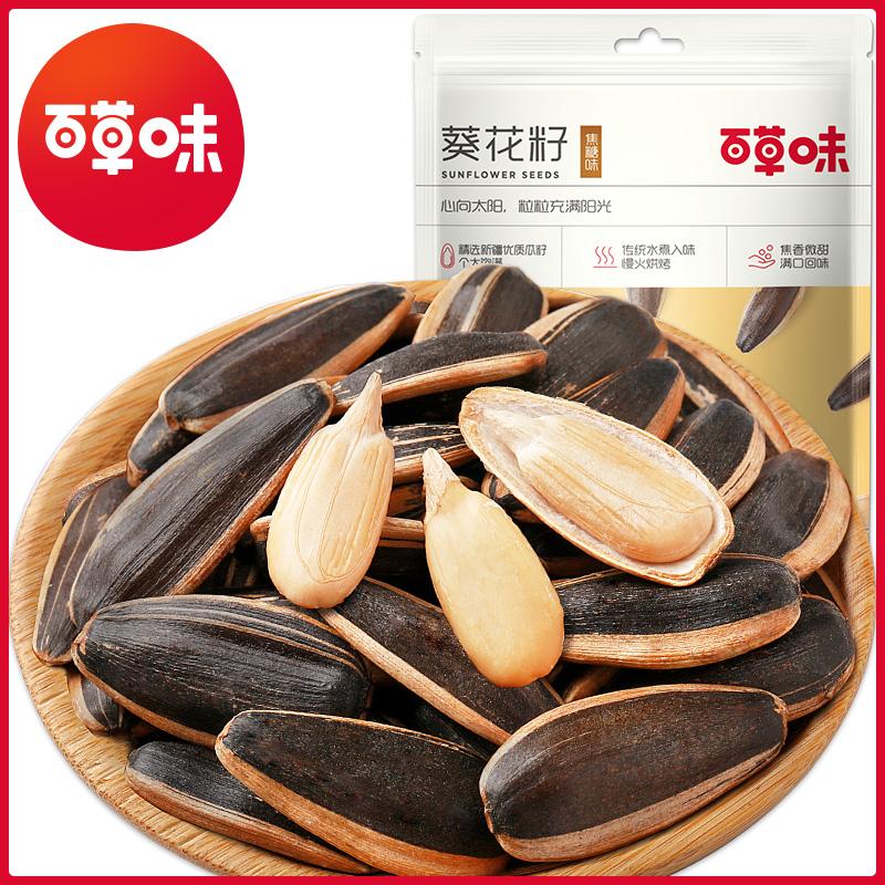 百草味 山核桃味葵花籽 500g*2袋