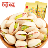 Roasted Pistachios, 200g * 2