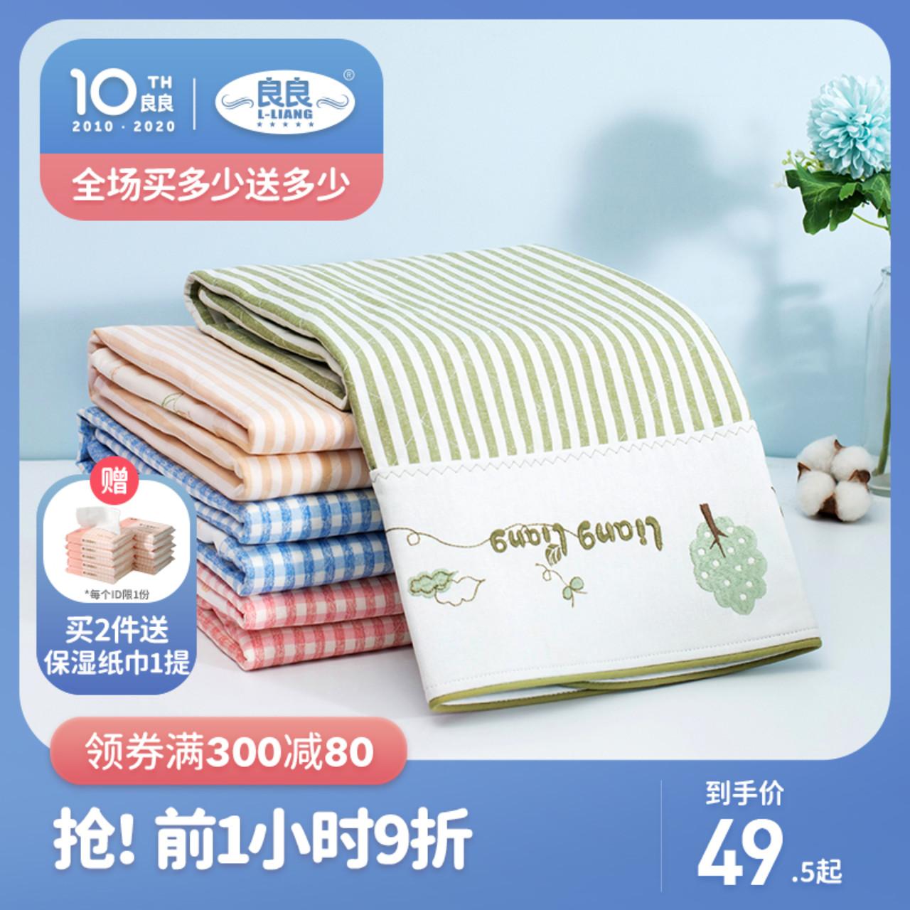 良良隔尿垫麻棉婴儿尿垫防水夏季透气可洗新生儿用品宝宝护理床垫