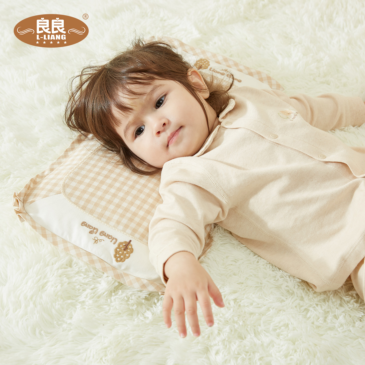 良良枕 0-3岁婴儿枕头新生儿护头枕宝宝儿童加长护形枕头防偏头