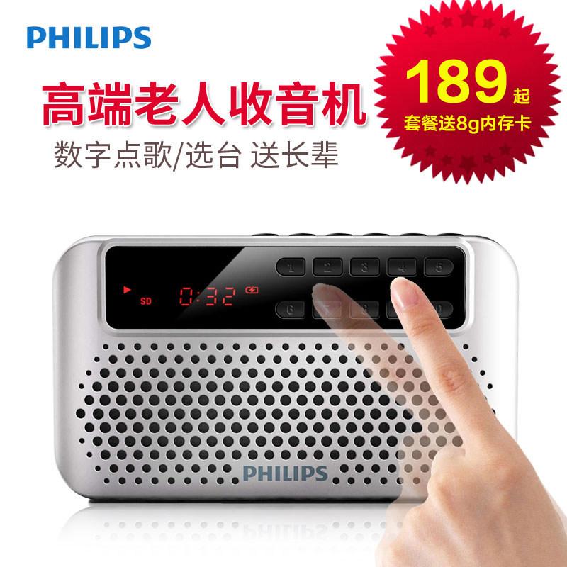 Philips-飞利浦 SBM120老人收音机便携播放器插卡充电迷你小音箱