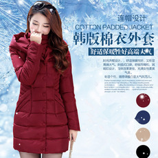 Women's insulated jacket OTHER 007 2015