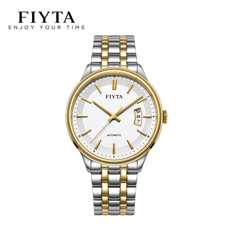 飞亚达手表男新款自动机械表防水钢表带日历男表商务休闲男士手表