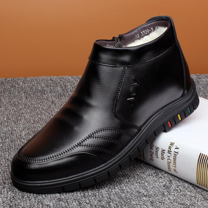 Men Fashion Leather Shoes Man Business Formal Shoes 638650
