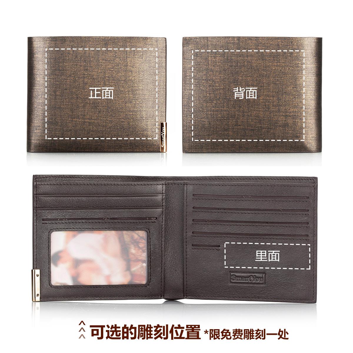 бумажник Smartyou 1689