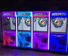 Игровой автомат с игрушками Bean animation