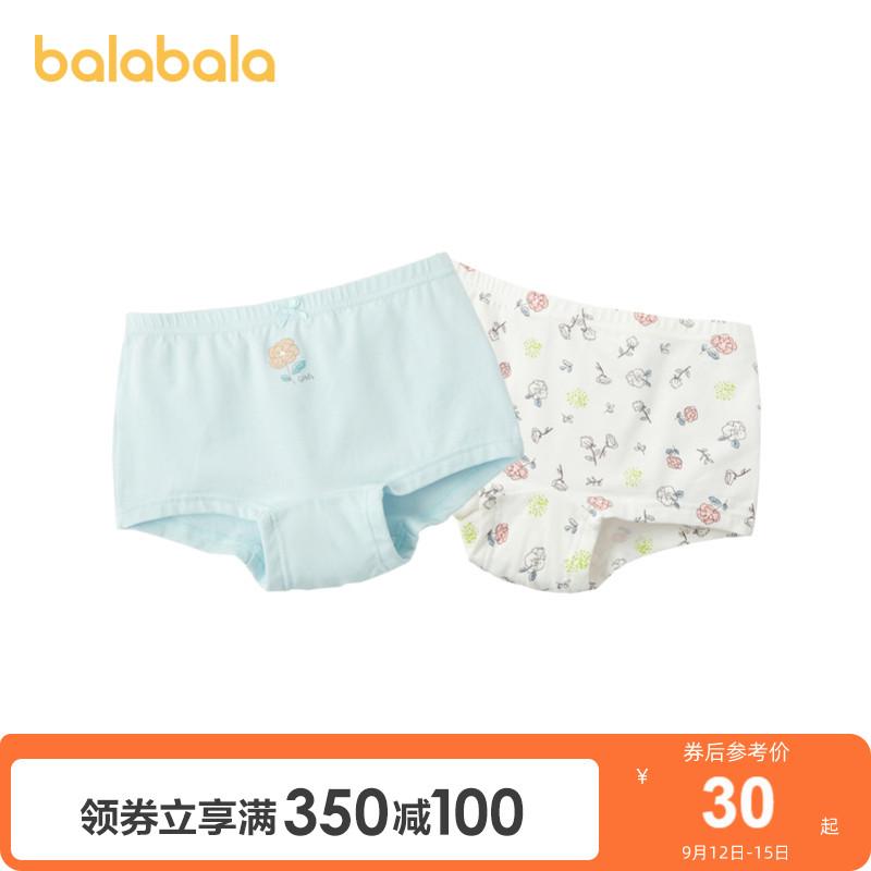 巴拉巴拉女童内裤三角棉儿童宝宝短裤小童印花底裤弹力裤衩两条装
