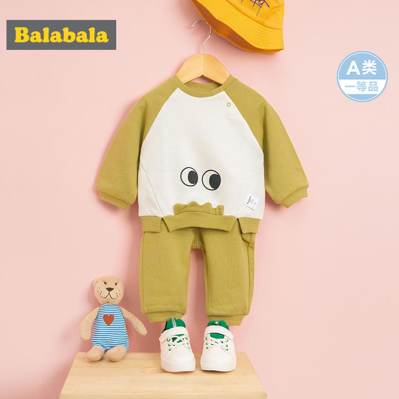 巴拉巴拉宝宝秋装婴儿套装长袖儿童衣服两件套2019新款洋气卫衣潮