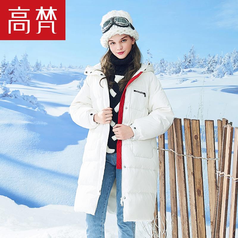 高梵2018新款羽绒服女中长款韩版宽松白色羽绒服加厚连帽外套潮