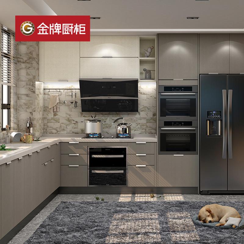 金牌厨柜现代简约橱柜定制厨房厨柜装修枫之木语1S定做金牌橱柜