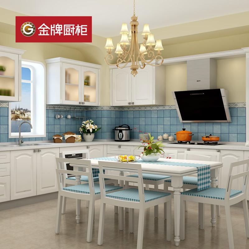 金牌厨柜整体厨房西雅图2石英石台面装修厨房橱柜门定做金牌橱柜
