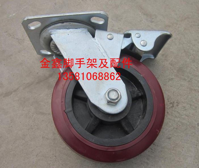 Опоры колёсные Jinxin