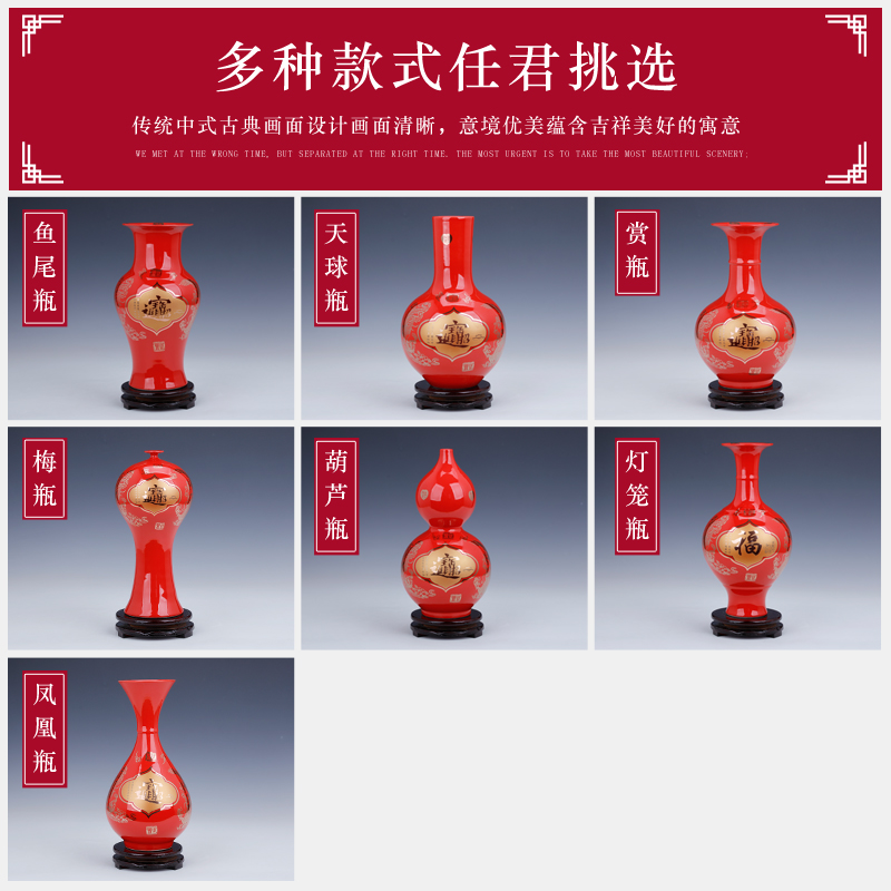 China red porcelain vase furnishing articles, small household living room TV cabinet flower arranging small place wedding decoration