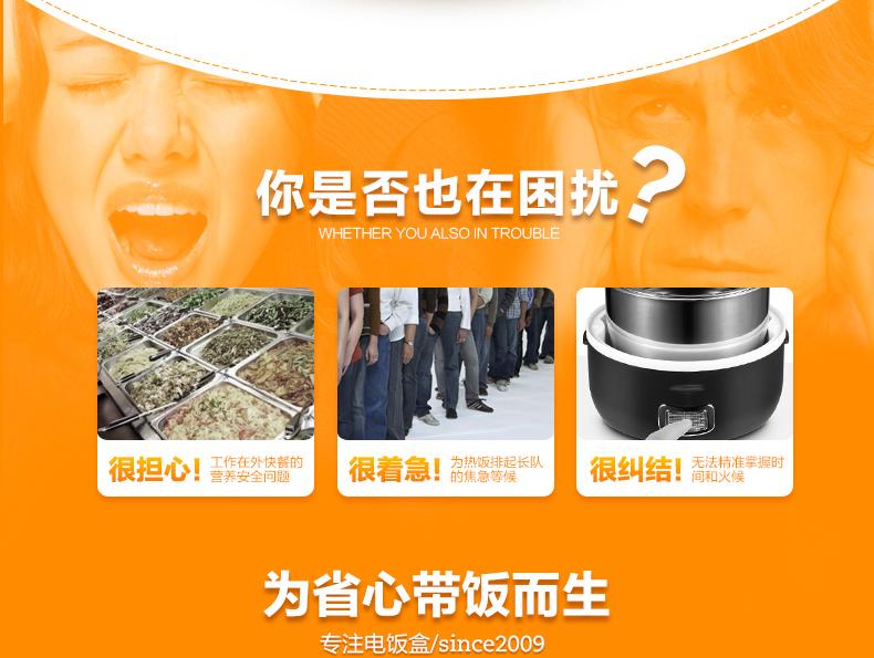 欧丰电器专营店_Seed/十度良品品牌产品评情图