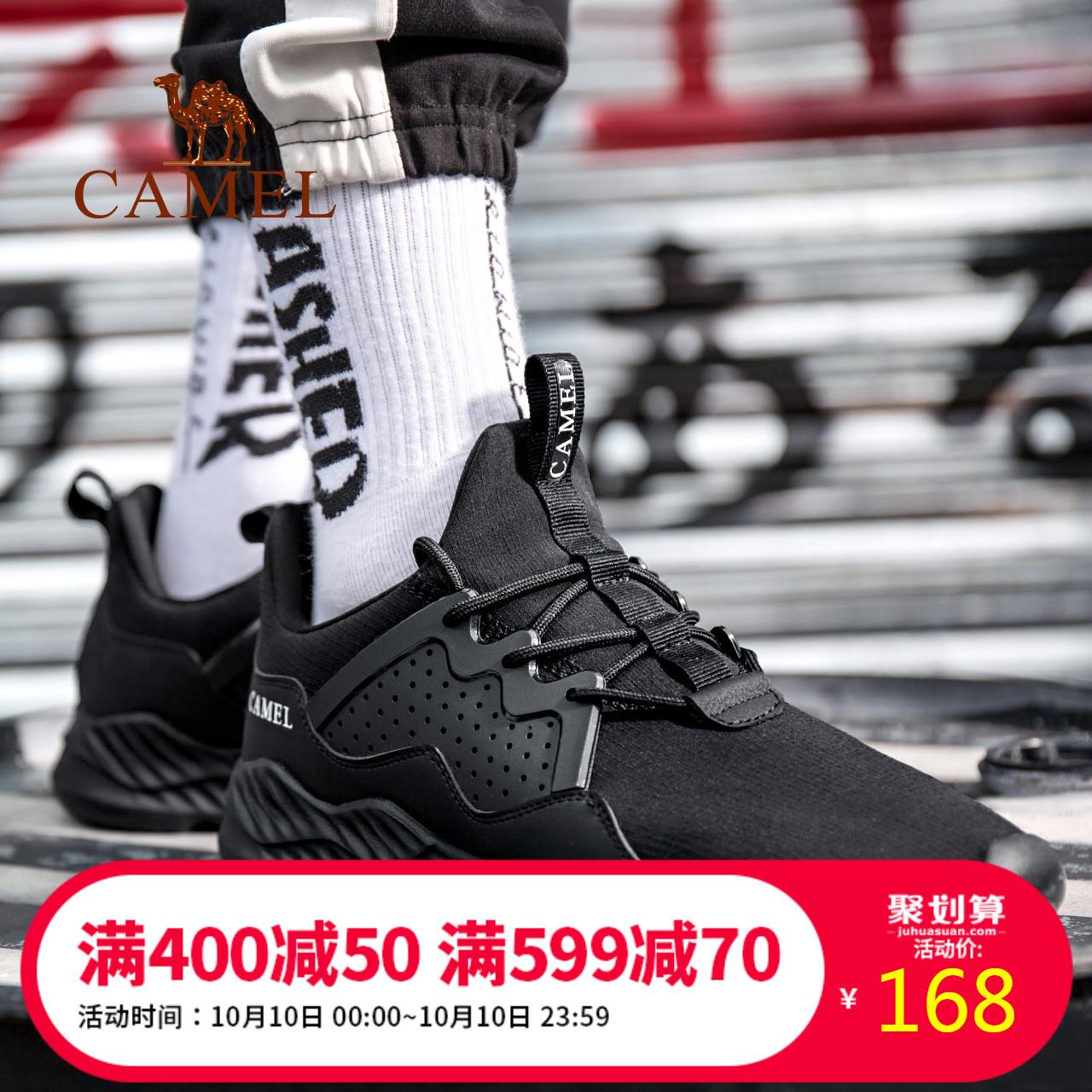 骆驼运动鞋2018新款秋冬男女减震耐磨学生时尚透气舒适休闲跑步鞋