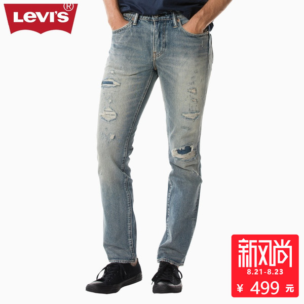 Levi's/李维斯
