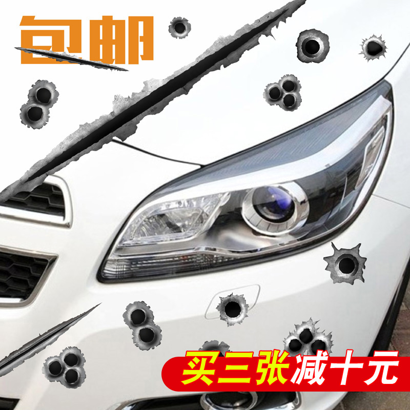 Modified car decoration scratch scratches creative character waterproof waterproof pull body stickers Bullet hole car stickers