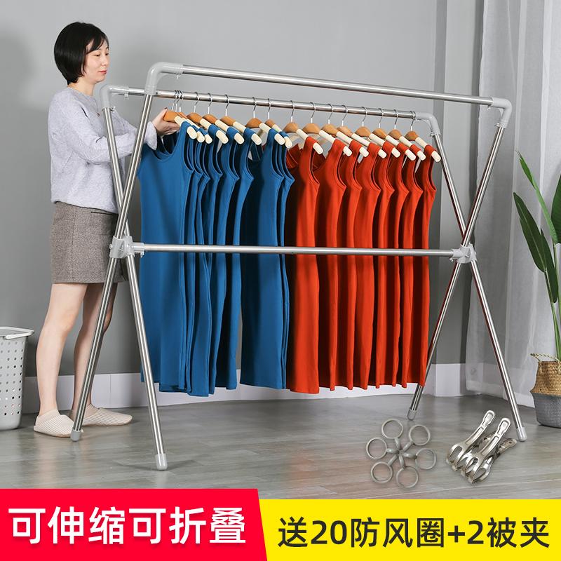 晾衣架不锈钢落地折叠伸缩晾衣杆室内外阳台家用加粗加厚晒衣架