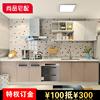 尚品宅配整体橱柜定制 厨房橱柜简易定做组装拉篮经济型 特权订金