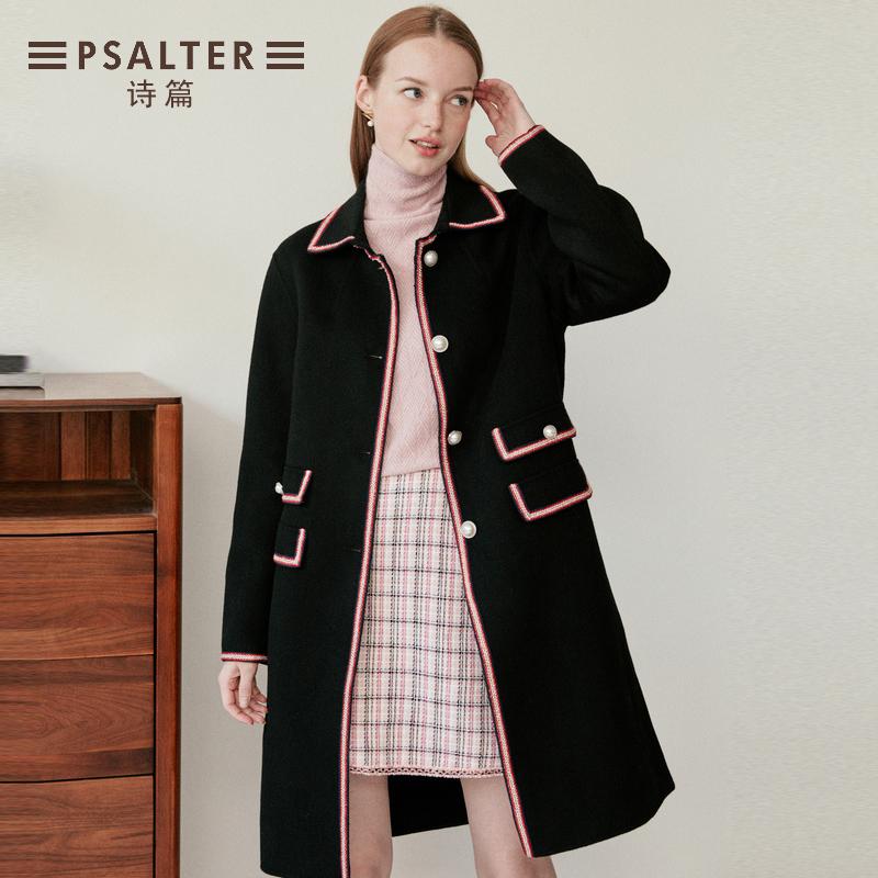 预售影儿诗篇女装2019冬季新款单排扣羊毛大衣中长款双面呢外套