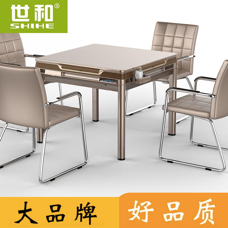 世和高档型家用餐桌两用全自动麻将机麻将桌多功能静音王选配椅子