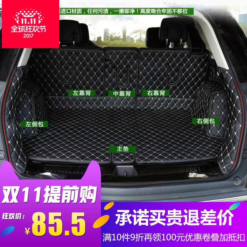 Коврик для багажного отделения Rio Tinto  XT5 ATSL XTS/SRX