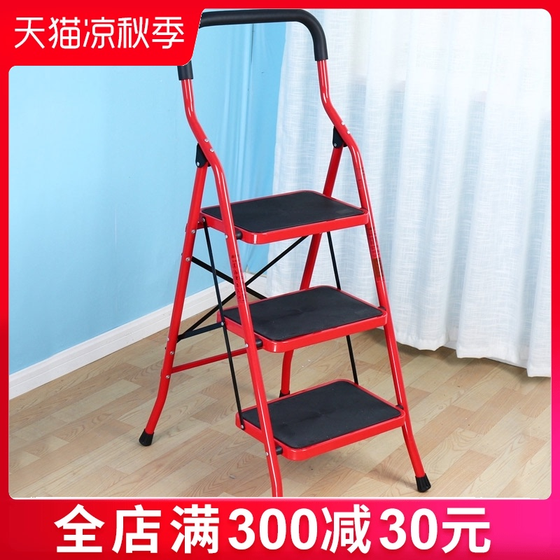 宝优妮家用折叠梯多功能工程人字梯加厚铝梯子移动楼梯室内三步梯