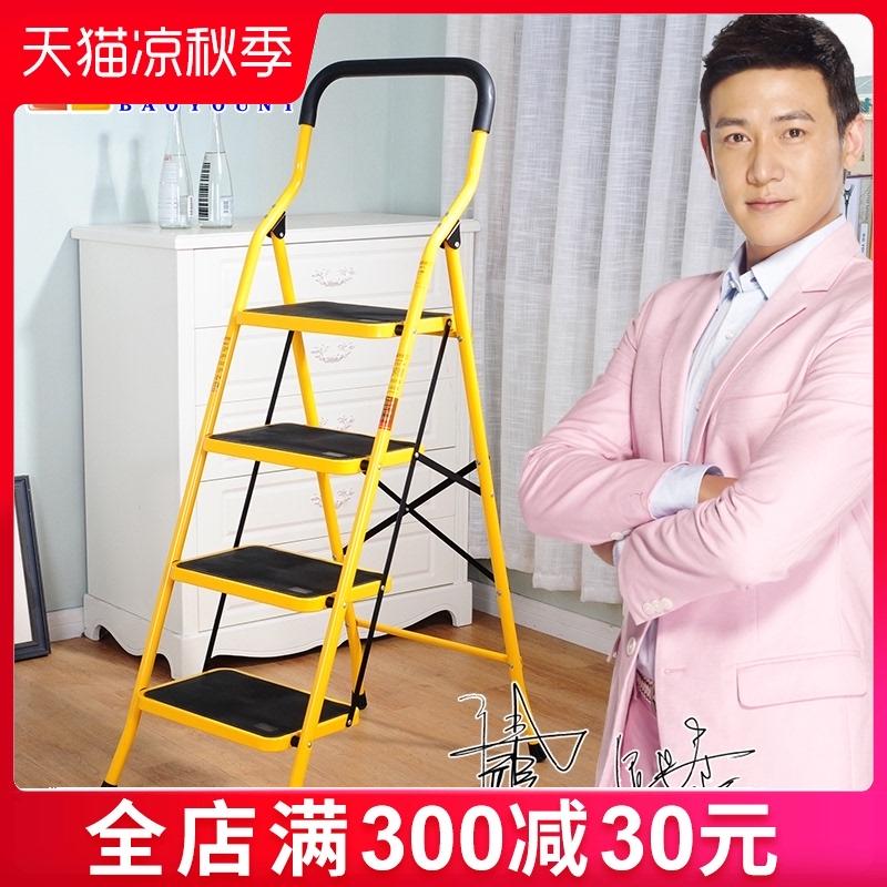 宝优妮梯子家用加厚室内多功能人字梯铝合金四步家庭登高梯折叠梯