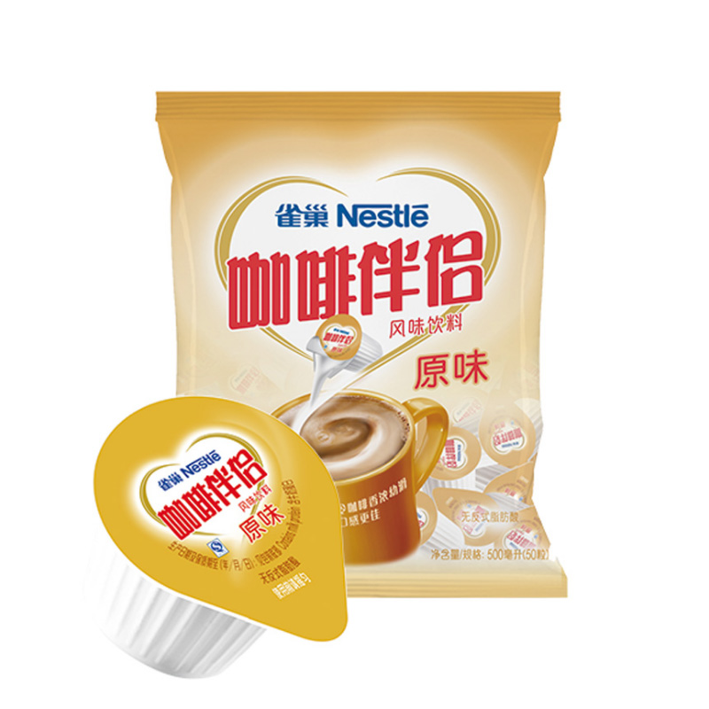 Nestle  10ml*50