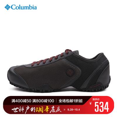 2018春夏新品哥伦比亚城市户外男鞋透气轻便休闲登山徒步鞋DM1086