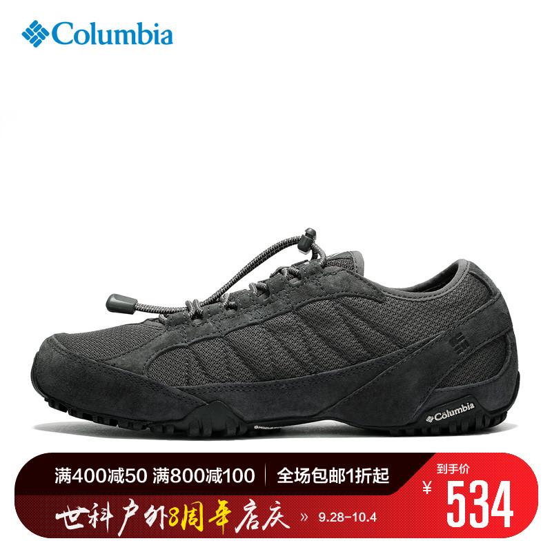 2018春夏新品哥伦比亚户外男鞋经典防滑轻便透气登山徒步鞋DM1195