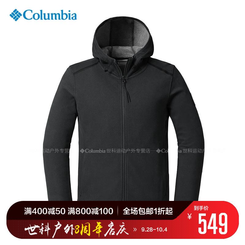 2018秋冬新品哥伦比亚户外男装热能反射运动休闲卫衣夹克PM3563